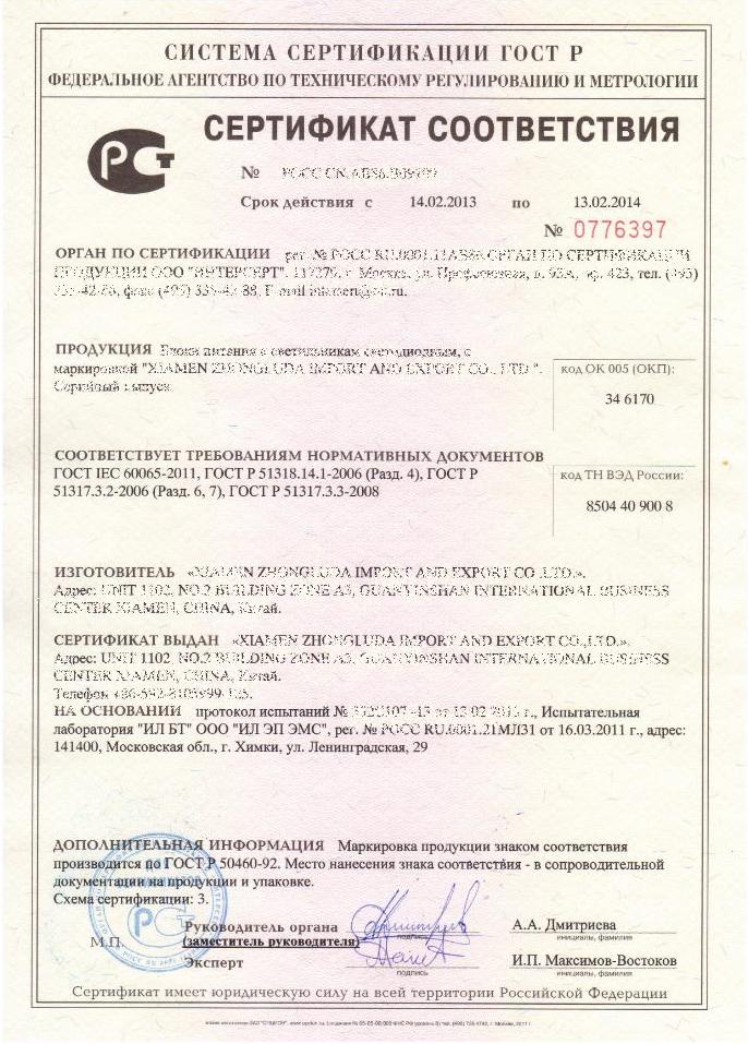 Рпохбв сертификация преимущества внедрения исо/ту 16949